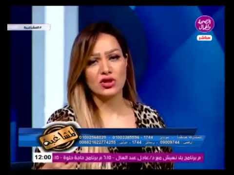 المشاغبة| شيماء جمال تعرض فيديو خلال شراء غشاء البكارة.. وتوجه نصائح هامة للأهل