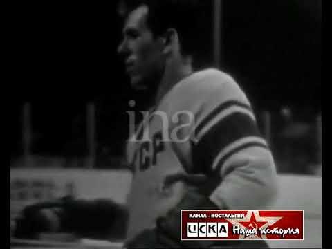 1963 USSR - Canada 4-2 Ice Hockey World Championship