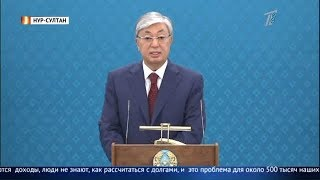 Малообеспеченным казахстанцам простят кредиты