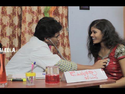 Dr.Mannada Rao - A Romantic Comedy Short Film