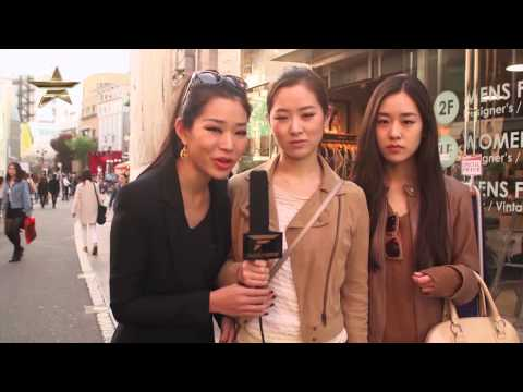 Street Style Harajuku Tokyo Japan 92492 NM NS