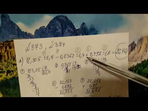 373 математика 6 класс. Десятичные дроби примеры: умножение, деление, сложение и вычитание