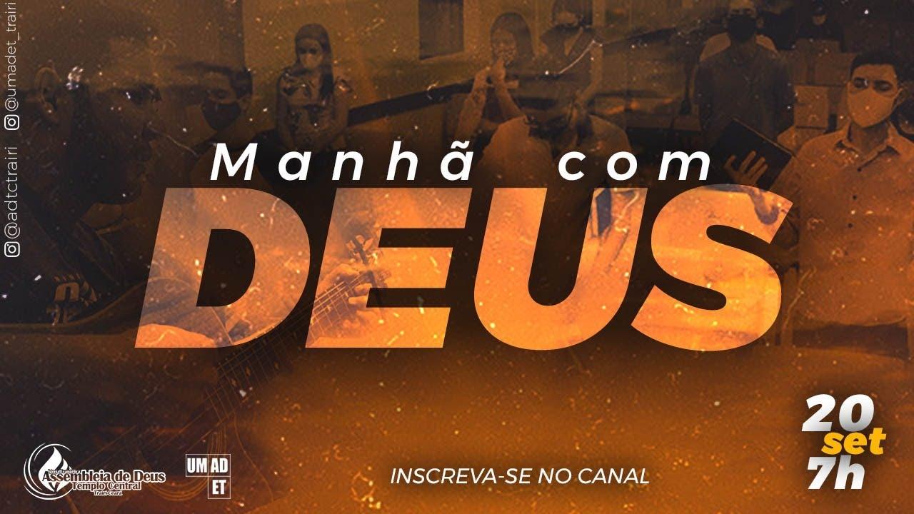 MANHÃ COM DEUS UMADET | ADTC TRAIRI