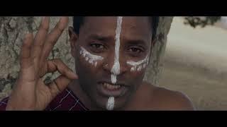 Cha Ukucha - ChindoMan Ft Memo (Official Video 4K)Directed by Matt Oliveira