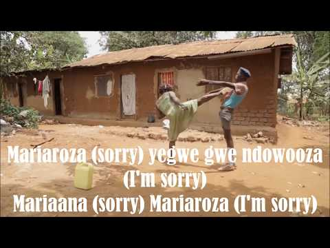 mariaroza  music video with lyrics