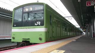 おおさか東線 201系 JR淡路駅発車