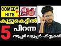 Best malayalam movies Actors combination