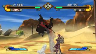 Naruto Shippuden Gekitou Ninja Taisen Special (PC 2010) 1080p (MaximumGame) (HUN) 3/3