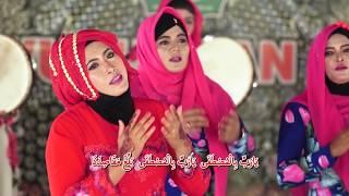 Hadrah Emak-emak Madura - Sholla Robbuna [OFFICIAL VIDEO FHD]