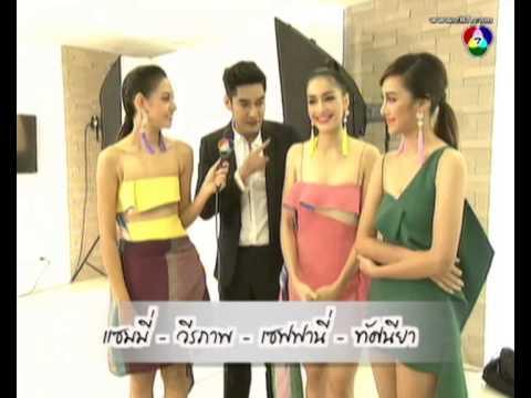 นักแสดงช่อง7 ถ่ายปฏิทินปี 2557