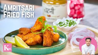 Amritsari Fish Fry अमृत्सरी फ़िश फ़्राई | Kunal Kapur Fried Fish Lahori Recipes | Crispy fried fish