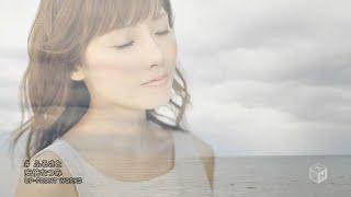 收錄在2014年8月13日發行的安倍夏美第五張個人專輯《Smile...♥》中。