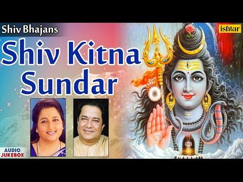 Shiv Kitna Sundar - Anup Jalota & Anuradha Paudwal : Best Shiv Bhajans   Audio Jukebox
