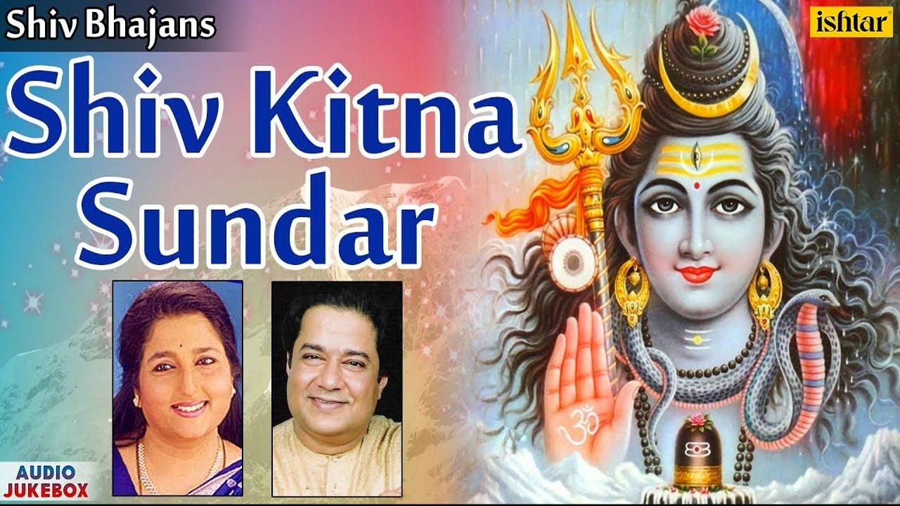 aarti sai baba anuradha paudwal free download
