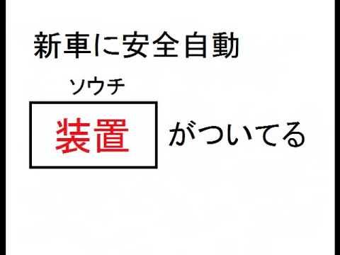 級 5 漢字 レベル 検定