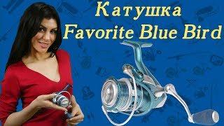 Обзор спиннинговых катушек Favorite Blue Bird New. Купить по ссылка...