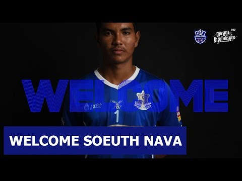 INTRODUCING OUR NEW NUMBER 1