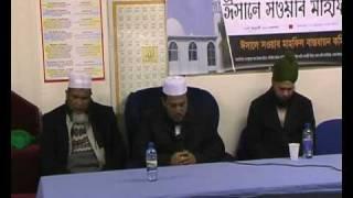 Mawlud Lead By Husam Ud-Din Al-Fultali Pt.1/2