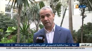 الجزائر: ساعات تفصل عن موعد التصويت على نص الدستور