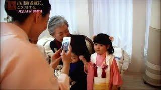 七五三 海老蔵さん麻央さん家族で記念写真 (2014年11月) thumbnail