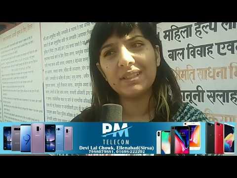 ऐलनाबाद के SHO को किसने बताया नशेड़ी | Channel D | Drug | Addict | Haryana Police | Subhash Chauhan