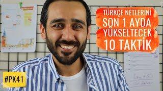 #PK41 Türkçe Netlerini Son 1 Ayda Yükseltecek 10 Taktik | 30-35 Üzerine Sabitlemek |