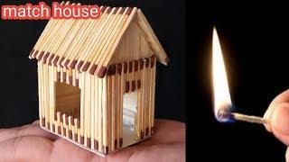 How to make mini match house ছুট match ঘর বানানো শিখুন