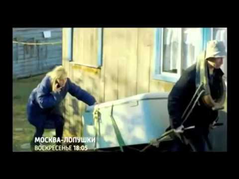 Москва – Лопушки 2014