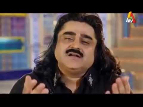 Ramzan Kareem #maula Ya Salli,arif Lohar