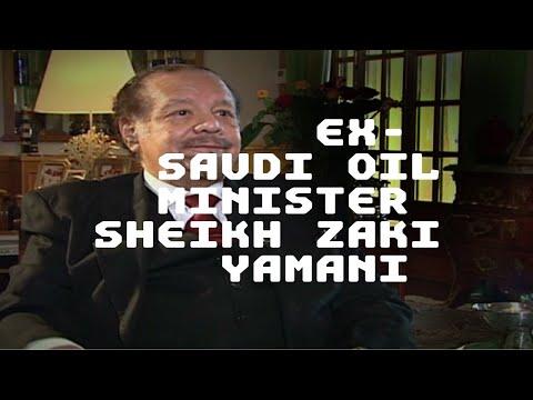Sheikh Zaki Yamani, Former Saudi Oil Minister - CNN interview 2011