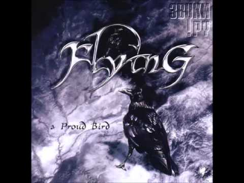 Flying - Cold but Magnetic [Ukraine] (+Lyrics)