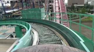 The Crazy Japanese Airtime Log Flume Roller Coaster POV Cosmoworld Yokohama Japan