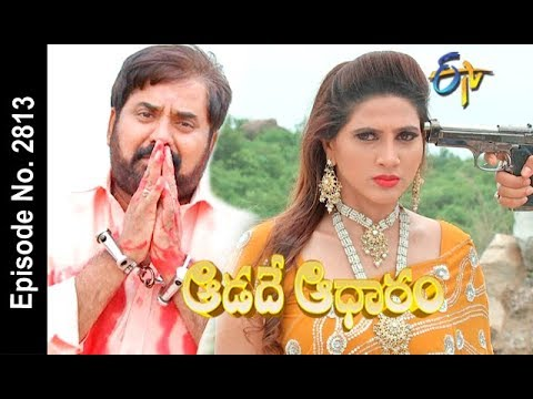 Aadade Aadharam   21st July 2018   Full Episode No 2813   ETV Telugu