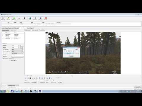 Как вырезать видео в xmedia