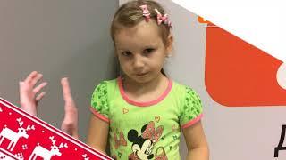 Новый год 2018 Детская студия танца Encanto 1