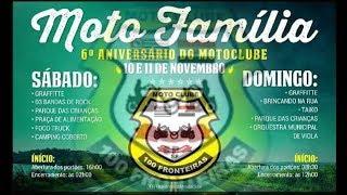 Betão 099...6º Aniversàrio do Moto Clube 100 Fronteiras.