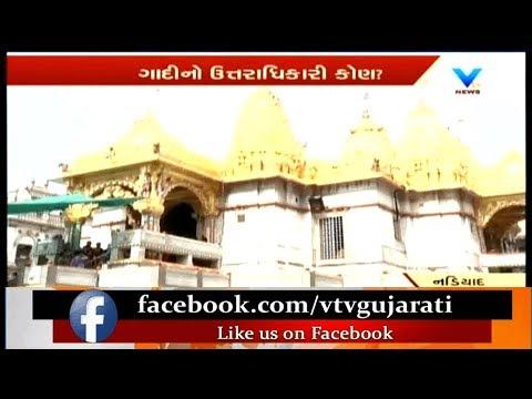 Vadtal Swaminarayan Mandir: Nadiad Sessions Court postponed hearing to 22nd June   Vtv News