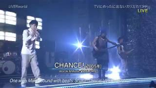 UVERWorld THE MUSIC DAY CHANCE!