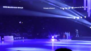2012 05 26 aoi opening