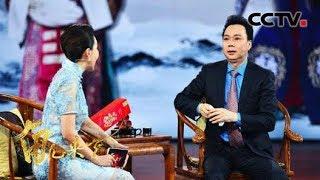《角儿来了》 20190512 张克| CCTV戏曲