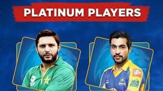 karachi kings Retained players for PSL 2018 | Karachi King  players list for Pakistan super league