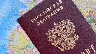 ★Рой Джонс★ прилетел в Москву за российским паспортом.Roy Jones Jr.