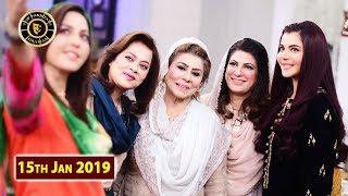 Good Morning Pakistan - Dr. Umme Raheel - Top Pakistani show