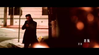Fanvid-Stockholm lover斯德哥尔摩情人 Bucky/Rumlow AU[NC17]