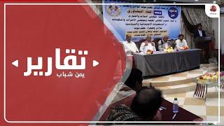 مكونات قبلية واجتماعية تطالب بإعلان إقليم حضرموت