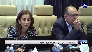 تعقيب وزير المالية على ملامح مشروعي الموازنة العامة والوحدات الحكومية للعام 2019 - (28-11-2018)