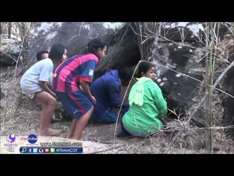 ชัยภูมิตื่น! ชาวบ้านแห่ส่องหลังข่าวสะพัดพบมนุษย์รูถ้ำโบราณตัวจิ๋ว