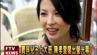 久違螢光幕 陳孝萱挑戰本土劇-民視新聞