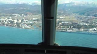 посадка Сочи RW02