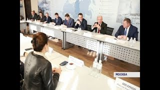 Смотреть видео В Москве обсудили, как будет развиваться проект «Енисейская Сибирь» онлайн